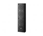 TZ-406BWP Column Speaker